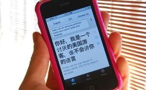 iphone localization